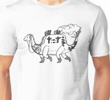 The Toastersaurus Unisex T-Shirt