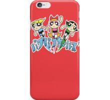 Powerpuff Girls -  パワパフガールズ iPhone Case/Skin