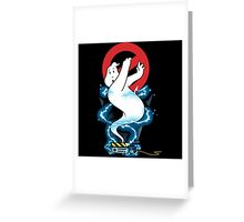 Ghostbusters ghost trap Greeting Card