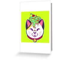 Cupcake Maneki-neko Greeting Card
