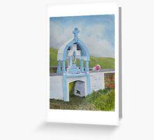 Deirbhile's Well Greeting Card