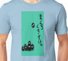 Black Soot Ball Unisex T-Shirt