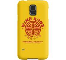 Wing Kong Trading Co. (worn look) Samsung Galaxy Case/Skin