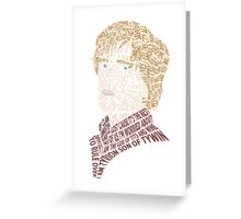 Trial by Combat Greeting Card