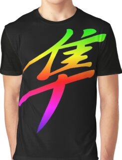 Rainbow Hayabusa Graphic T-Shirt