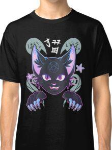 Spooky Cat Classic T-Shirt