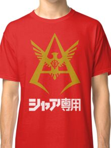 Char's custom tee シャア専用 - BOLD Classic T-Shirt