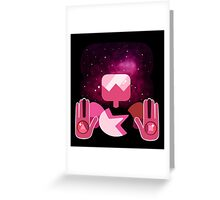Garnet - Nebula Greeting Card