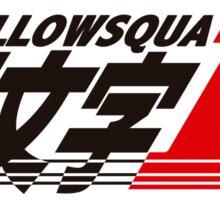 """Hollow Squad X Initial D"" Logo Sticker"