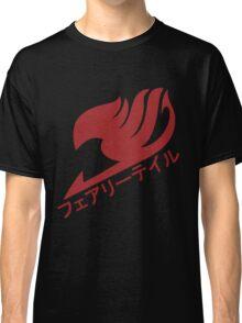 Fairy Tail Logo - Plain (Natsu Red) Classic T-Shirt