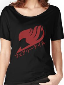 Fairy Tail Logo - Plain (Natsu Red) Women's Relaxed Fit T-Shirt