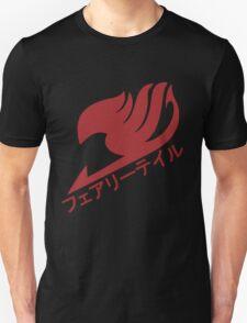 Fairy Tail Logo - Plain (Natsu Red) T-Shirt