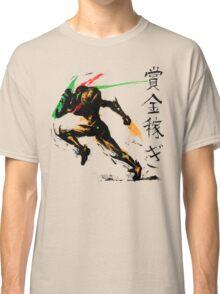Samus Aran Classic T-Shirt