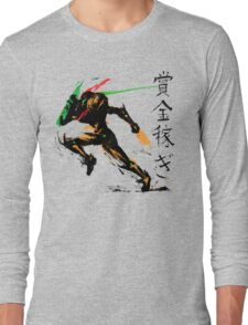 Samus Aran Long Sleeve T-Shirt