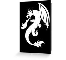 Dragon - White Greeting Card