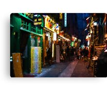 Impressions of Paris - Left Bank Dining Canvas Print