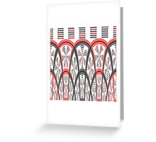 Abstract red and grey Greeting Card