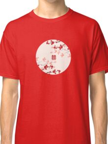 Chinese Wedding Double Happiness Symbol And Red Cherry Blossoms Sakura On Ivory Classic T-Shirt