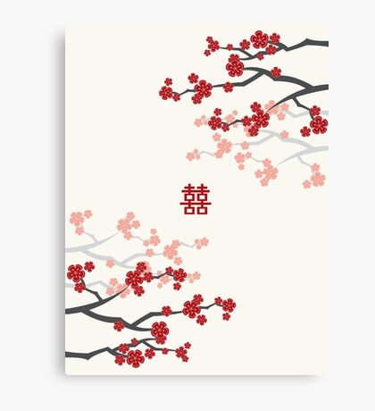 Chinese Wedding Double Happiness Symbol And Red Cherry Blossoms Sakura On Ivory Canvas Print