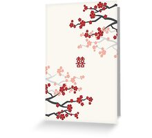 Chinese Wedding Double Happiness Symbol And Red Cherry Blossoms Sakura On Ivory Greeting Card