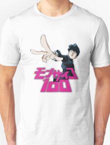 Mp 100 Hd Unisex T-Shirt