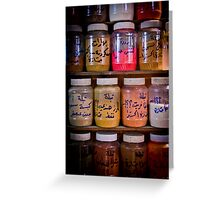 Spice Rack Greeting Card