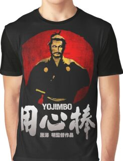 YOJIMBO SANJURO AKIRA KUROSAWA CLASSIC SAMURAI JAPANESE MOVIE  Graphic T-Shirt