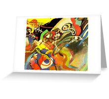 Colourful Kandinsky Abstract Painting Greeting Card