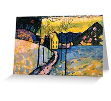 Colourful Landscape Kandinsky Painting Greeting Card