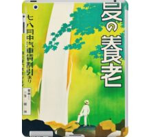Japanese Travel Poster - Pre WWII iPad Case/Skin
