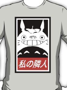 My Neighbor, Totoro! (Obey Parody) T-Shirt