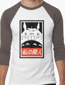My Neighbor, Totoro! (Obey Parody) Men's Baseball ¾ T-Shirt