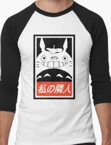 My Neighbor, Totoro! (Obey Parody) Men's Baseball ¾ T-Shirt