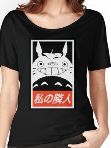 My Neighbor, Totoro! (Obey Parody) Women's Relaxed Fit T-Shirt