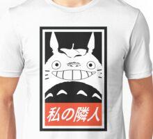 My Neighbor, Totoro! (Obey Parody) Unisex T-Shirt