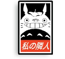 My Neighbor, Totoro! (Obey Parody) Canvas Print