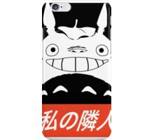 My Neighbor, Totoro! (Obey Parody) iPhone Case/Skin