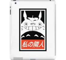 My Neighbor, Totoro! (Obey Parody) iPad Case/Skin