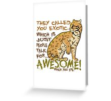 Babou is Awesome Greeting Card