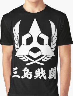 Mishima Zaibatsu Corporation Graphic T-Shirt