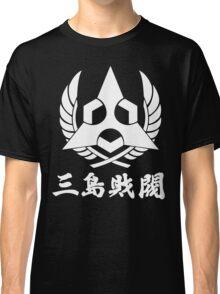 Mishima Zaibatsu Corporation Classic T-Shirt