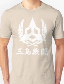 Mishima Zaibatsu Corporation Unisex T-Shirt