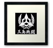 Mishima Zaibatsu Corporation Framed Print
