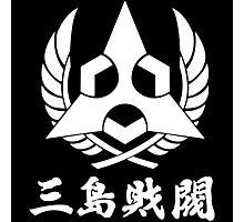 Mishima Zaibatsu Corporation Photographic Print