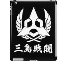 Mishima Zaibatsu Corporation iPad Case/Skin