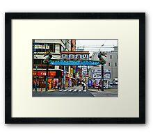Nagasaki Chinatown Framed Print