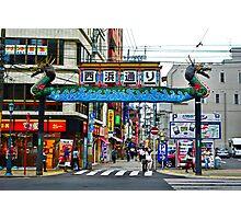 Nagasaki Chinatown Photographic Print