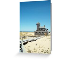 Lifesaving Station by the Sea Greeting Card