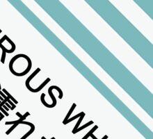 Shimapan Danger - SUGOI BLUE Sticker