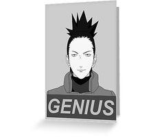 True Genius  Greeting Card
